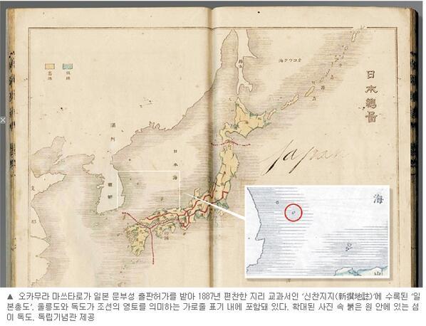 @whitesatellite   영상 잘 보았음 그런데 일본에서 편찬한 근대 교과서에 수록된 내용은 빠져있음 무슨 이유일까 다시 올리는 바이다. http://t.co/qhyMuKGOvd