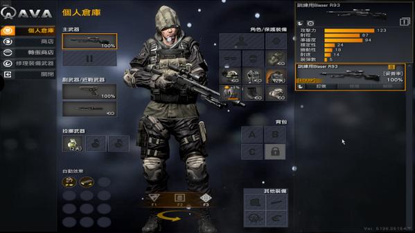 台湾AVAの新兵支給武器,訓練用Blaser R93  >攻撃力123< http://t.co/4hlAXBDabG