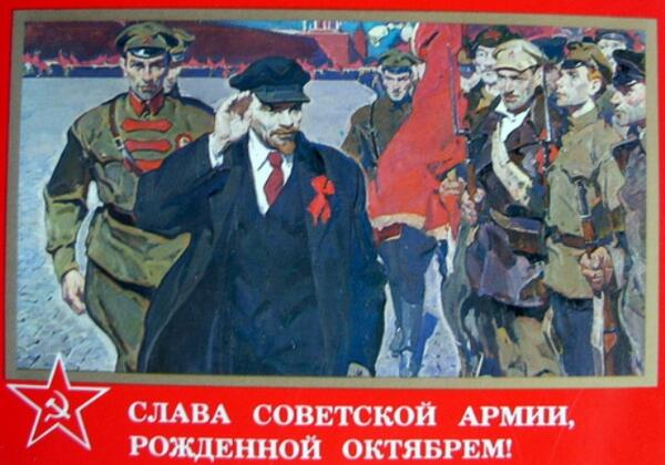 С Днем Советской Армии !!!  УРА !! http://t.co/LAryL1RdNB