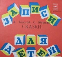 песни для детей мелодия