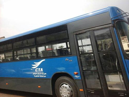 "Handicapped-friendly, wifi-equipped ""smart buses"" hit Cairo streets https://t.co/49RRCtmgvP Saw one of these today and wondered what was up."