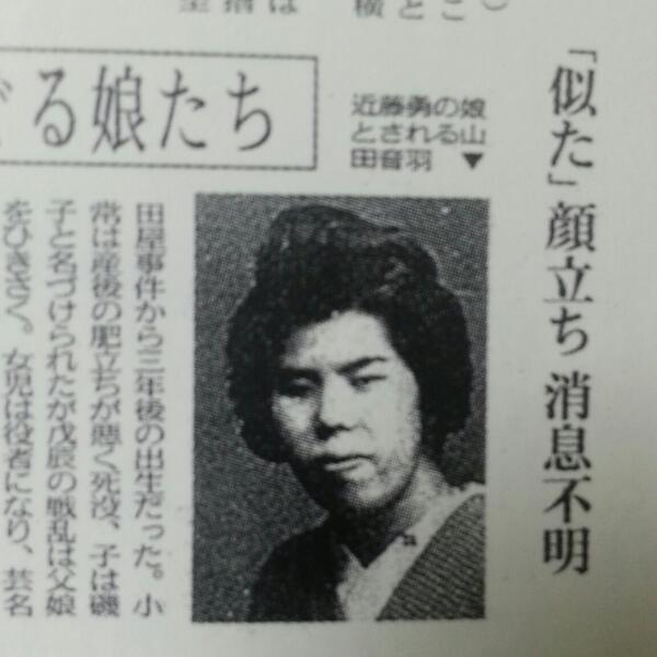 """堀口茉純 on Twitter: """"江戸速【..."""