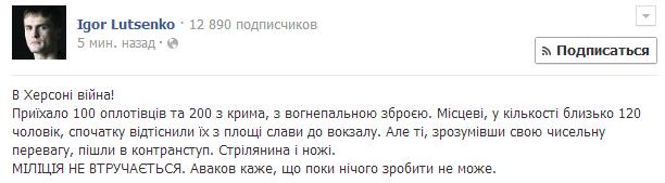 США решили демократизировать Украину. На сей раз - дотла - Страница 5 BhKqcg7CcAAwT2z