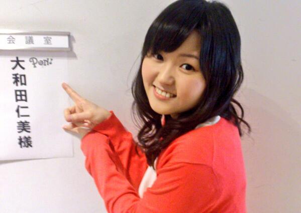 """大和田仁美 on Twitter: """"PON!行ってきましたー♪ ありがとうご ..."""