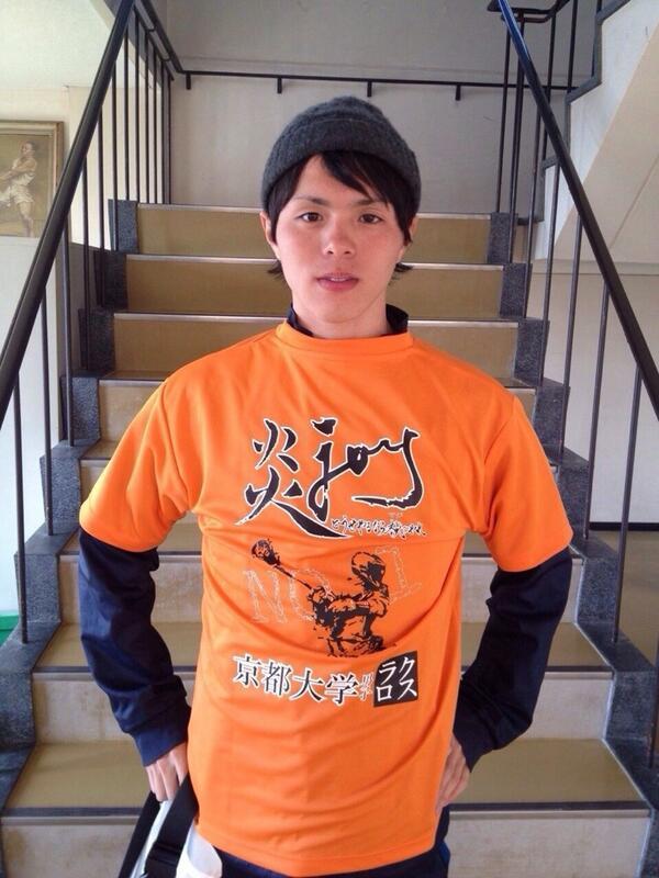 いよいよ明日は京都大学の入試本番となります。 私たち男子ラクロス部はオレンジのTシャツを着てチョコを配り応援します! みなさん全力を出せるよう頑張ってください(^^) http://t.co/p86ylGGUmT