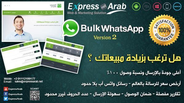 arabexpress hashtag on Twitter