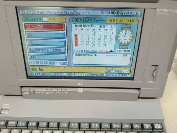 研究室に捨ててあったPC9801ノートのマシン、動いたぞ、、、、、 http://t.co/DB675f2fC0
