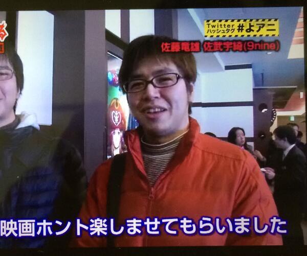 いい笑顔ですね! http://t.co/75ipz18X80