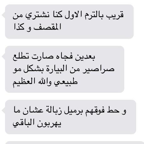 منارات الرياض Manaratalriyadh טוויטר