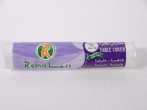 مصنع ريما للبلاستيك Remaplastisc Twitter