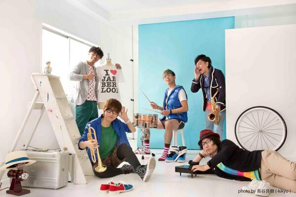 日本産クラブジャズバンド@JABBERLOOP_ が5都市を回るワンマンツアーを開催! http://t.co/h4PJCzADnZ http://t.co/UpP6A6EYFf