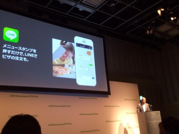 #LINE2014 LINEビジネスコネクトの可能性 メニュースタンプでピザをオーダー http://t.co/GbmmQjZzRW