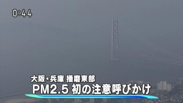 5 大阪 pm2