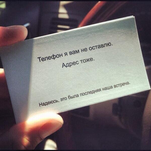 """Найдена визитка,с которой Evernote может не справиться """"@tolya373: @evernote_ru умеет распознавать подобные визитки? http://t.co/09xRnjQ7Bu"""""""