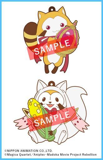 3月22日・23日に開催されるAnimeJapan2014のオフィシャルコラボグッズが公開されました!「魔法少女まどか☆マギカ」は「Rascal」とコラボしてます! #animejapan #madoka_magica http://t.co/WMTAJHy2T0