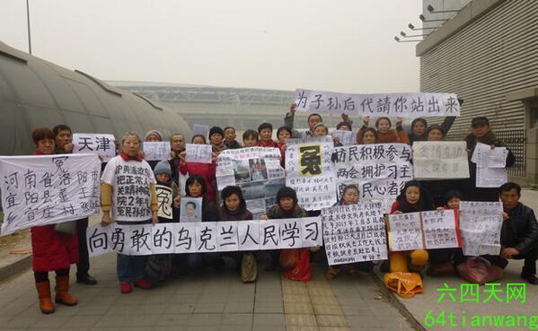 30人北京举牌:向勇敢的乌克兰人民学习 http://t.co/3W9QR0cFRU http://t.co/RvINa9E3jo