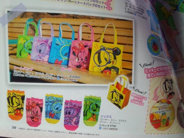 東京ディズニーランド・シー・リゾート春先取りファッションアイテム!(虫めがねデザイン・靴下・トート・Tシャツ・マリン・オズワルド・ボーダー・ショルダー・リュック)と春グッズ♪