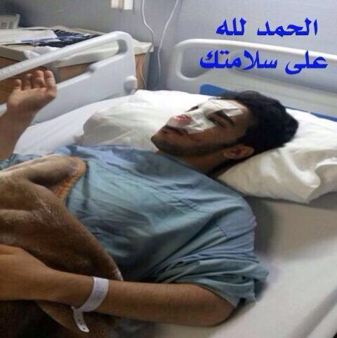 عبدالرحمن الجروان On Twitter الحمد لله علي سلامتك وانا خالك يعسى الشر يتخطاك Http T Co Q9r7hzpyav