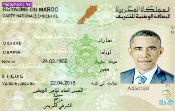 Image result for maroc carte nationale