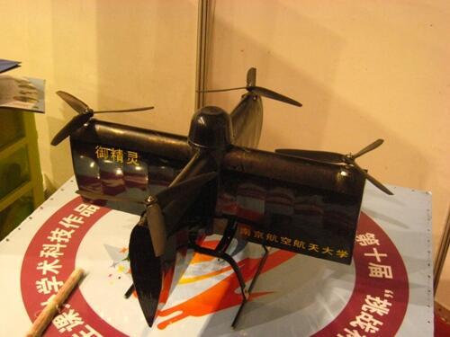 御精灵(ユージンリン)。中国にある南京航空航天大学のチームによって発表されたVTOL(垂直離着陸)型のドローン。商業利用の他にも軍事向けとして分隊レベルでの使用が考慮されているとのこと。自律飛行に対応する。