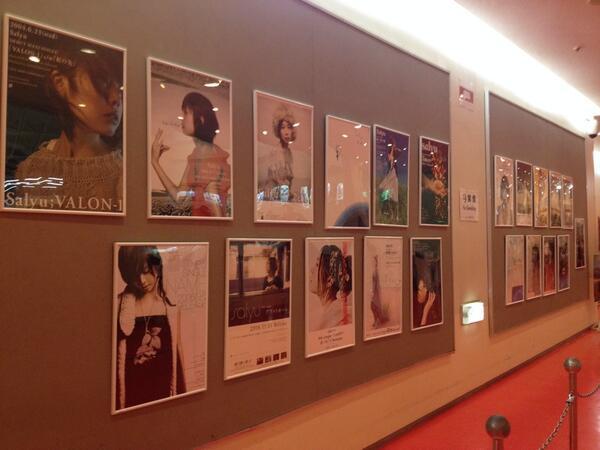 salyuさん10th公演@中野サンプラザ ㊗️本当におめでとうございます✨✨✨ http://t.co/Z5w3BX6twB