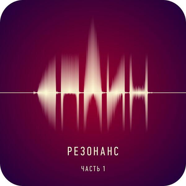 Новый альбом группы «Сплин» @spleanru на Яндекс.Музыке: http://t.co/3SAUYT0Sax http://t.co/JLECw6IaR2