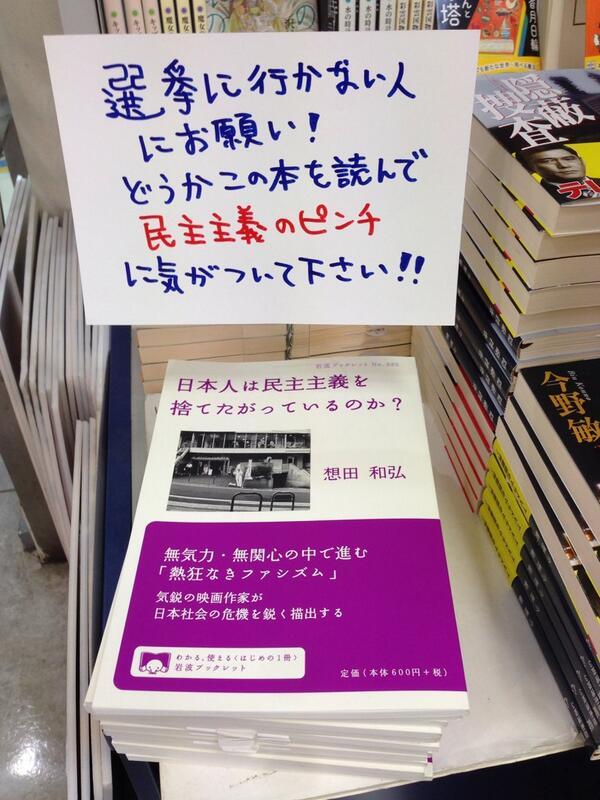 売っていこうかと http://t.co/Qj2PkYkscI