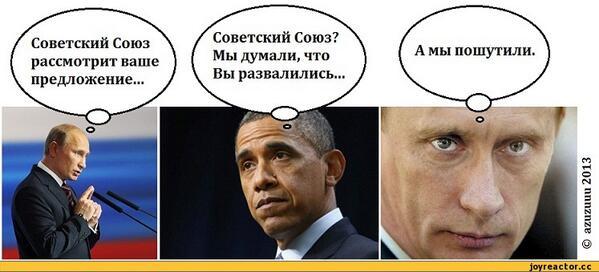 КОМИКС ГОДА !!!! ПРОШУ РТ !!! http://t.co/82z3YPR6sq