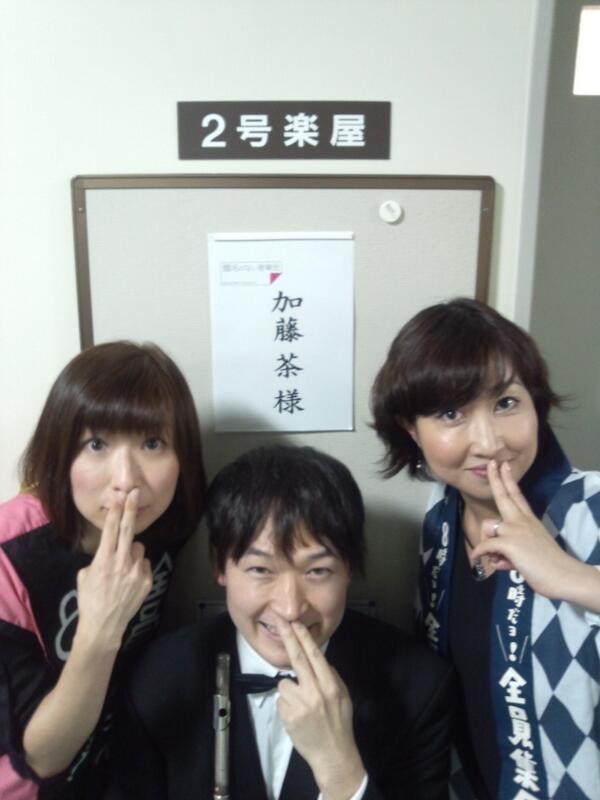 明日の朝は!テレビ朝日「題名のない音楽会」に出演いたします。ゲストはなんと!(憧れの)カトちゃん!そして、坂本冬美さん&ももクロのみなさん。 http://t.co/pzyCyBVlqbぜひご覧ください。 http://t.co/1dC22F3lkk