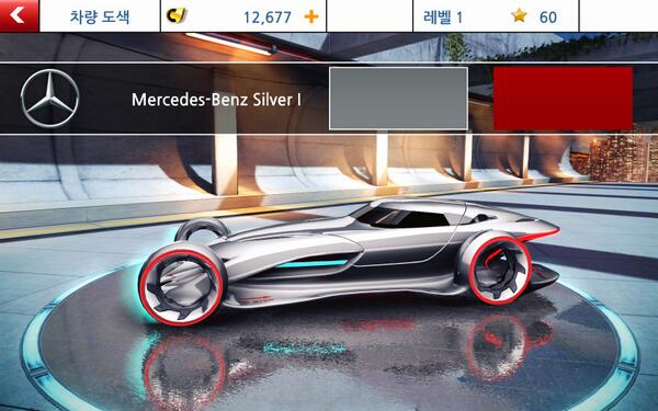 Erica on twitter 8 for Mercedes benz lightning price