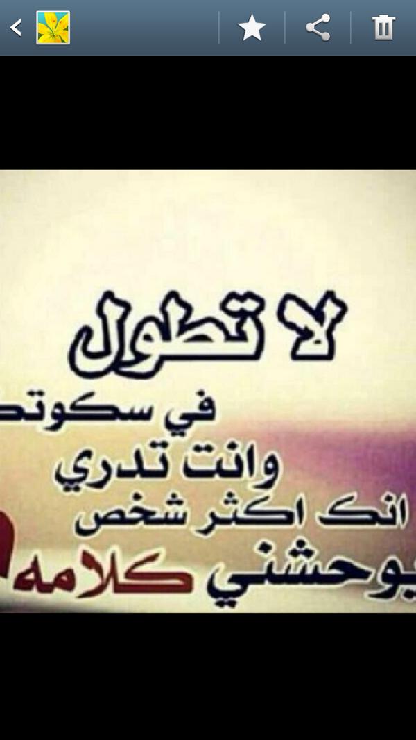 عشق وهيام Sham5asasas Twitter