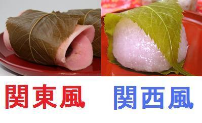 桜餅の良い画像があった pic.twitter.com/BXtuVCjUA4
