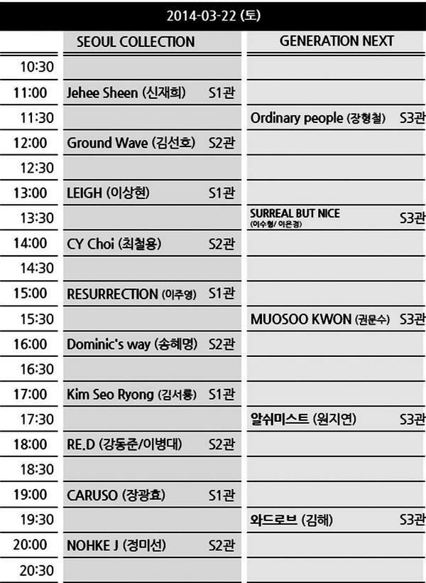 오는 3월22일(토) 오후 6시 동대문 DDP에서 열리는 서울패션위크에 디그낙이 아닌 리.디(Re.D)로 찾아뵙겠습니다!! 디자이너 이병대 형님과의 콜라보 많은 관심 부탁드립니다!!! http://t.co/EBb3yLQW7E
