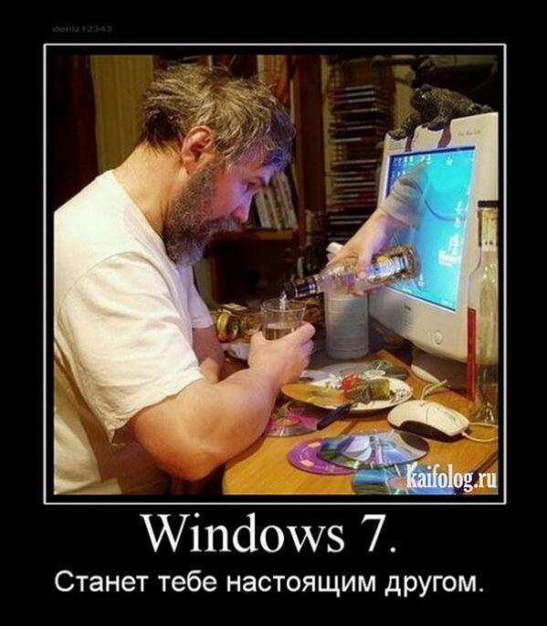 windows 7 новая торрент