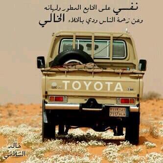 خوي السعد Com58443375 Twitter