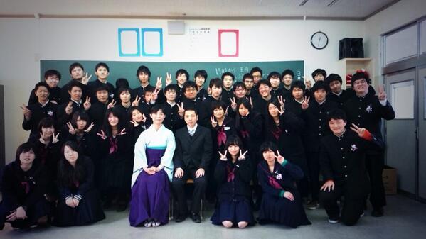 和歌山県立陵雲高等学校