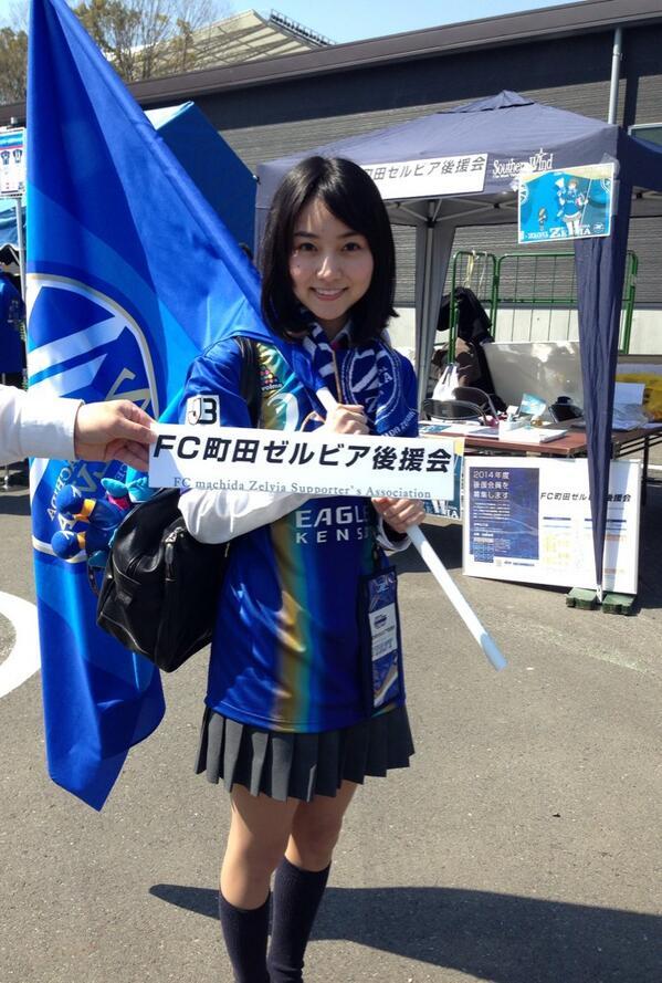 町田ゼルビア後援会の公式マネジャーを激写! ▼サッカーお宝プレゼントが当たる。詳しくはこちら