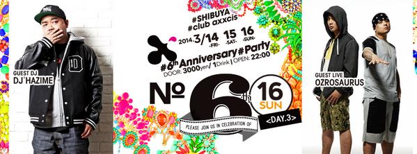 今宵3/16(日)『club axxcis SHIBUYA 6th ANNIVERSARY PARTY』渋谷アクシス6周年パーティー3日目は GUEST LIVE:OZROSAURUS、GUEST DJ:DJ HAZIME が登場! http://t.co/LfiXLgoNoX