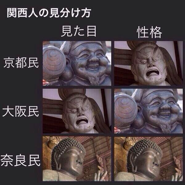 かんさいじん http://t.co/g2EJxoAc27
