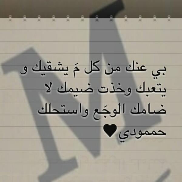 لأجلكك حبيبي محمد 469efccdd6f741e Twitter
