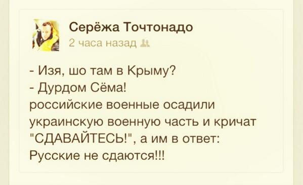 http://t.co/rcQOKce5Pd