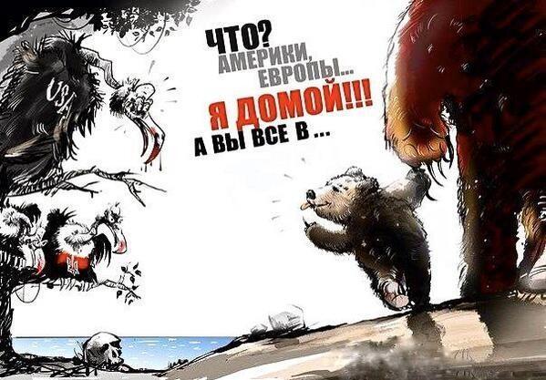 Юмор на тему Украины