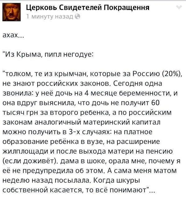 Вот лажа)))) (стыдила у @Emma_Zurkevich ) http://t.co/Y23UUOc22Z