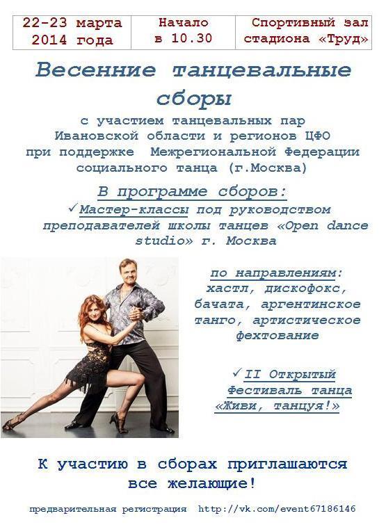 песни для танца на 23 февраля