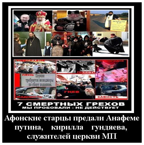Адвокаты летчицы Савченко: У нас чемодан доказательств ее невиновности - Цензор.НЕТ 8527