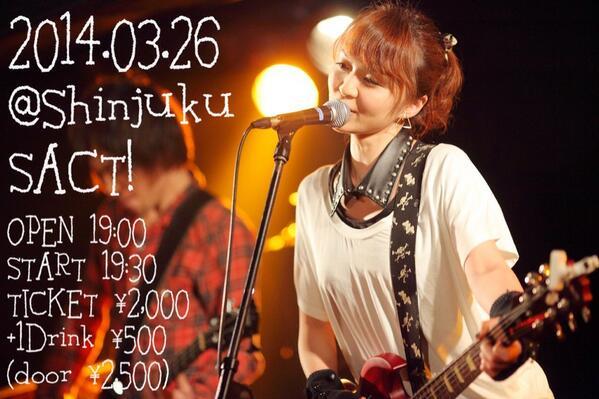 次のライブ!来週3/26でーす♡( ^ω^ )♪ @新宿SACT!にてお待ちしております! 久しぶりSACT!楽しみ〜♫ http://t.co/qttcKIg6sC