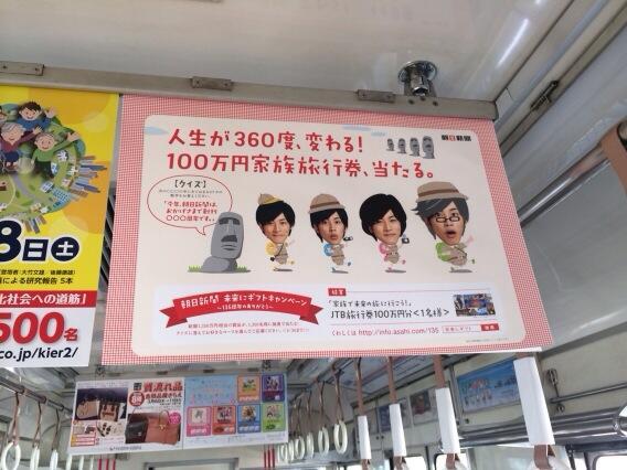 何にも変わらないということ? 大丈夫か朝日新聞! http://t.co/Rs4ZBqGoVB