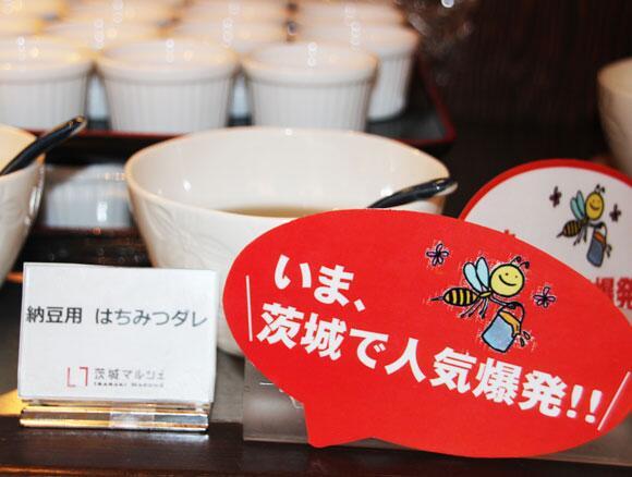 【マジかよ速報】納豆に蜂蜜を入れてご飯にかけると美味なことが判明 / 茨城で人気爆発らしい | ロケットニュース24 http://t.co/A5JL2asJOC http://t.co/kidYvVZuYw