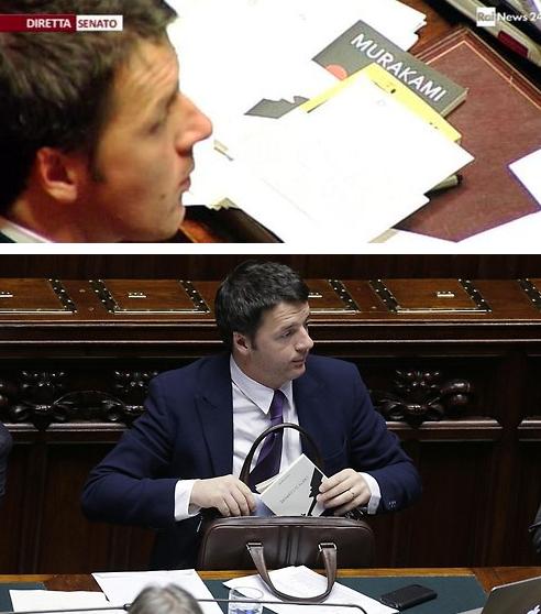 이탈리아 최연소 총리 마테오 렌치(39) 업무 중 하루키 팬 인증 http://t.co/NqslKqAhUE