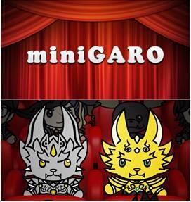 【miniGAROムービー】みなさんはもうチェックしましたか??公式HPのムービーにかわいいminiGAROのウェブCMが登場!劇場限定マナーCMにも登場しちゃいます!